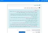 گزارش/ اجرائیه مهریه و تبدیل صفهای حقیقی به صفهای مجازی