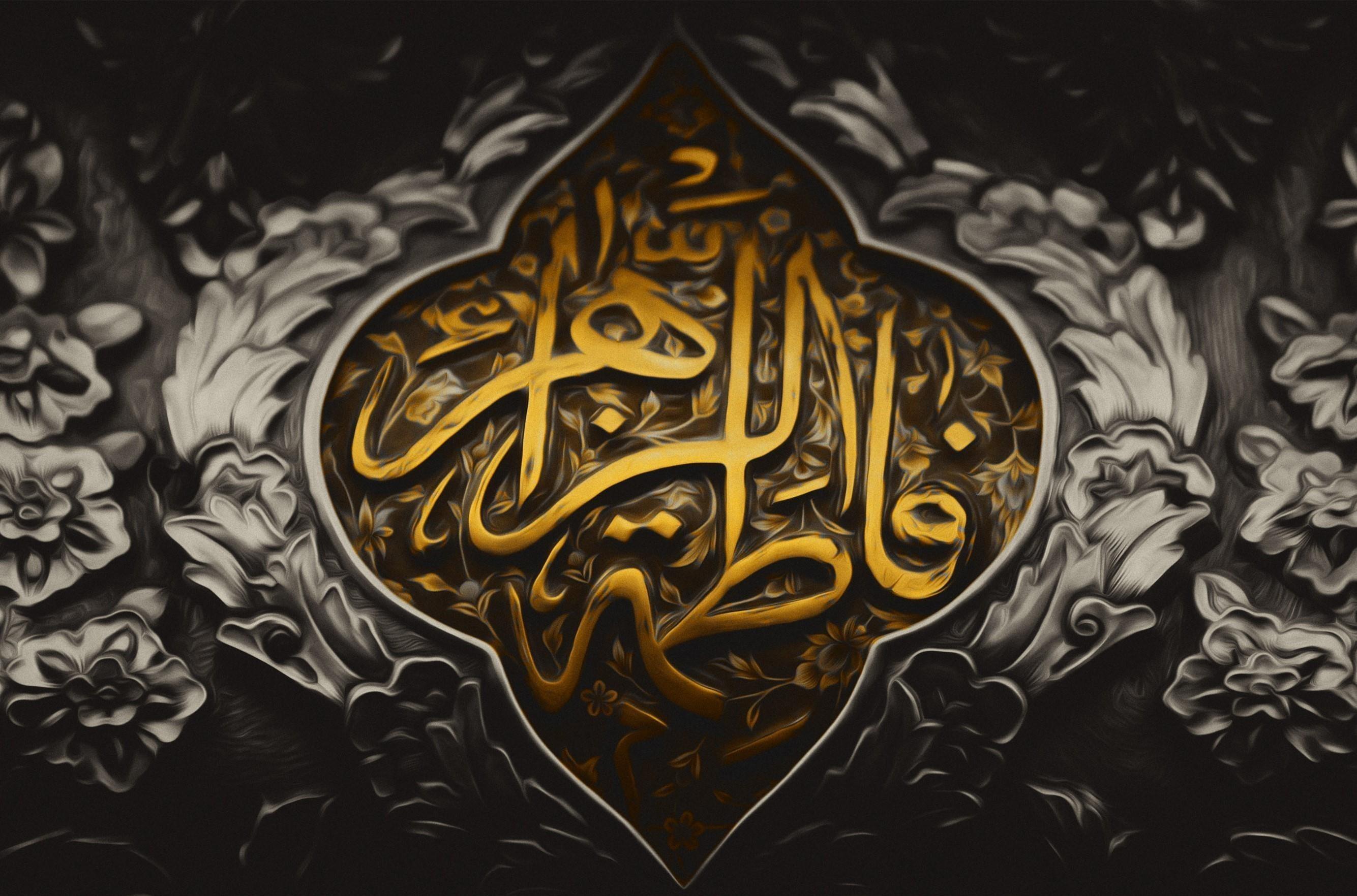 چرا حضرت زهرا (س) دوری از پیامبر(ص) را تاب نیاورد؟