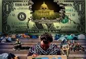 نیویورکتایمز: سقوط جایگاه جهانی آمریکا واقعیتی انکارناپذیر است