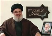 """""""سیدحسن نصرالله"""" خادم افتخاری مسجد مقدس جمکران میشود"""