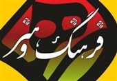 کرونا حوزه فرهنگ استان اصفهان را با چالش مواجه کرد