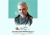 """10 هزار غذای گرم در پویش """"نذر سردار دلها"""" توزیع میشود"""