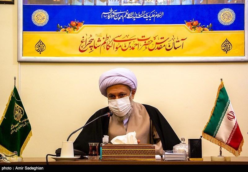 امام جمعه شیراز از هیئات مذهبی برای برپایی موکبهای عزا در اربعین حسینی دعوت کرد