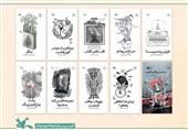 انتشار 10 کتاب جدید برای نوجوانان