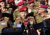 وزیر دفاع یمن: بانک اهدف زیادی در عمق خاک عربستان در اختیار داریم