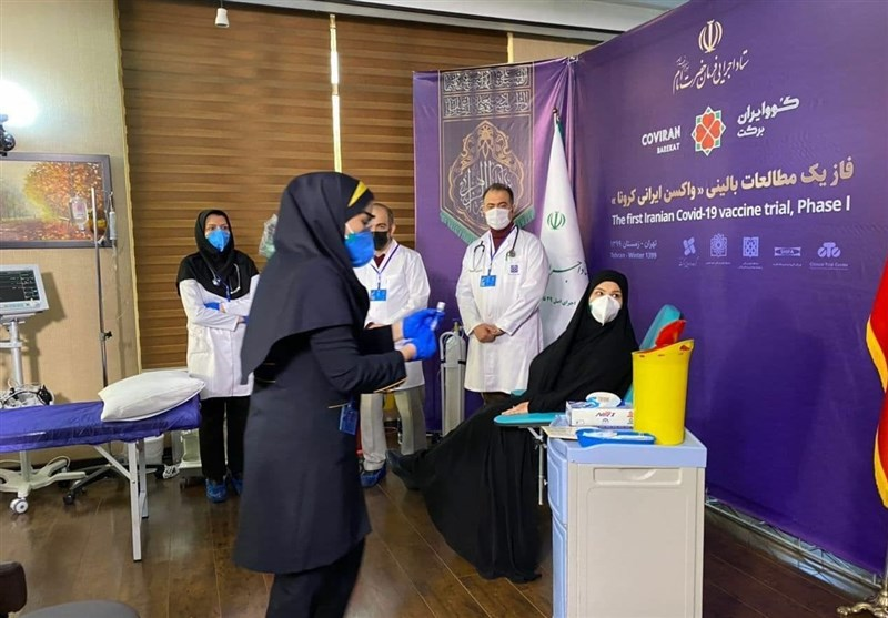 First Volunteer Injected in Iran COVID-19 Vaccine Trial