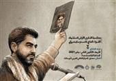 نمایشگاه عکس و پوستر با محور سردار شهید سلیمانی در سوریه برپا میشود