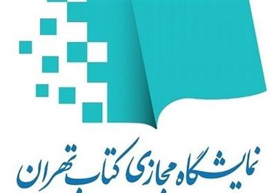 نمایشگاه مجازی کتاب تهران| چه کسی باید پاسخگو باشد؟ مشترک مورد نظردر دسترس نیست