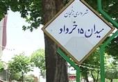 فرماندار زنجان: برای ساخت المان میدان 15 خرداد عجله نداریم