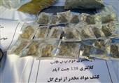 فروش مواد مخدر با چراغ پلیس! + تصاویر