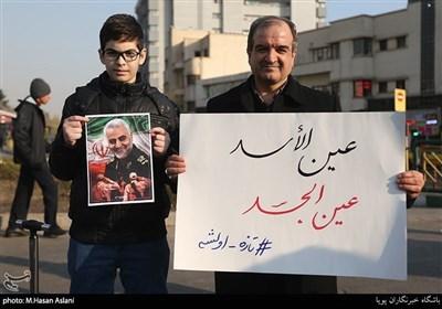 تجمع مردم تهران در حمایت از حمله موشکی ایران به پایگاه آمریکایی عینالاسد در عراق
