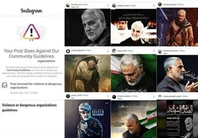 یک سال از ترور اینستاگرامی گذشت/ سانسور سردار سلیمانی بیجواب ماند