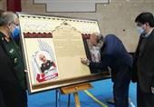 سلطانیفر: حضور سردار سلیمانی باعث امنیت روانی و آرامش خاطر یک ملت بود