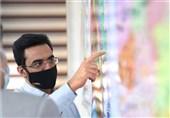 قوز بالاقوز برای دانشآموزان استان زنجان/ مشکل اینترنت چرا برطرف نمیشود؟
