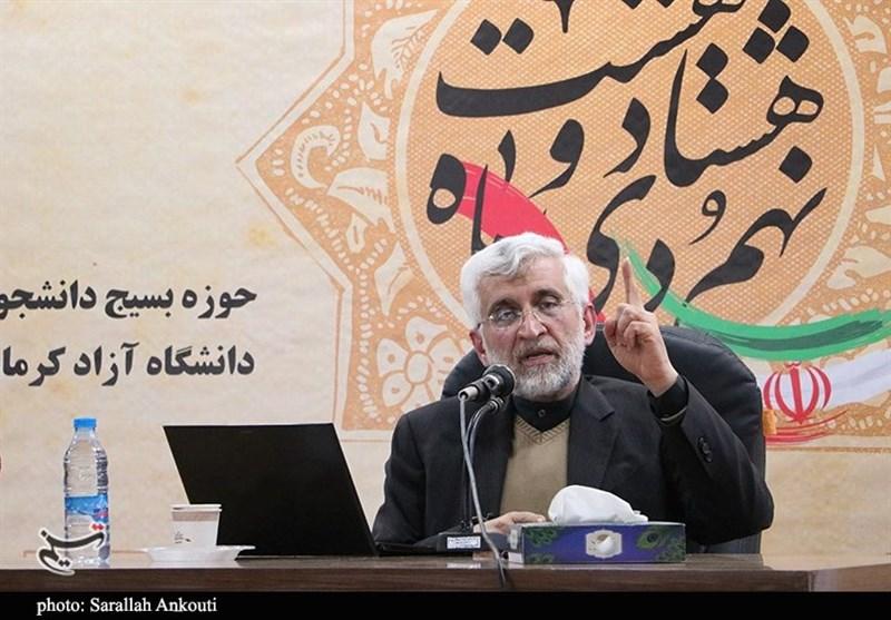 جلیلی: باید از مواضع خوب نیروهای انقلاب حمایت کرد/ مشارکت گسترده مهمترین مسئله در انتخابات است
