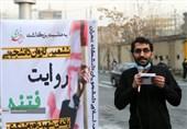 گزارشی از کاروان روایت فتنه دانشجویان از دانشگاه تهران تا سفارت فرانسه