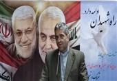 مراسم اولین سالگرد شهادت سردار سلیمانی در تفلیس برگزار شد