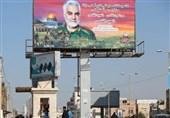 خشم مستمر صهیونیستها و سعودیها از مشاهده بیلبورد شهید سلیمانی در نوار غزه