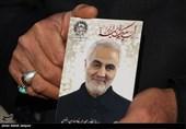 برگزاری سمینار مجازی «معرفی قهرمان ملی ایران، شهید سپهبد قاسم سلیمانی» در ژاپن