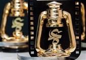 """فانوس """"جشنواره فیلم عمار"""" روشن شد/ «دستکش ننه عمصت» در دستانی که رشوه 5 میلیون دلاری آمریکایی را رد کرد!"""