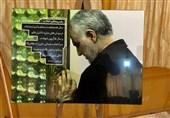 """درخواست حداد عادل از مدیران تلویزیون: سریالی فاخر برای """"حاج قاسم"""" بسازید"""