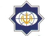 بیانیه سازمان فرهنگ و ارتباطات اسلامی به مناسبت سالگرد شهادت سردار سلیمانی