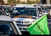 کاروان خودرویی عزاداران سردار دلها در کرمانشاه حرکت کرد+ تصاویر