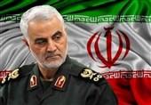 متن کامل «طرح اقدام متقابل علیه آمریکا عامل اصلی ترور شهید سلیمانی»