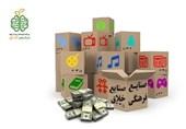 """صدور مجوز برای راهاندازی """"خانههای خلاق"""" در 14 حوزه"""