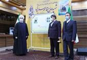 تمبری که رئیس جمهور رونمایی کرد مورد تصویب شورای تمبر نیست!