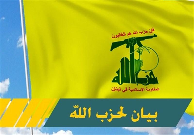 حزب الله: ندین بشدة التفجیر الانتحاری الذی ضرب بغداد