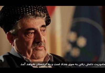 هجر حبیب   فرمانده پیشمرگه: حاج قاسم، اولین نفری بود که با 70 کارشناس نظامی به یاریمان آمد