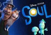 نگاهی به انیمیشن «روح»  درمان موقتی پوچی زندگی با نسخه کممایه «زندگی در لحظه»