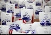توزیع 15 هزار بسته معیشتی در استان لرستان؛ 50 ایستگاه صلواتی برای توزیع ماسک برپا میشود