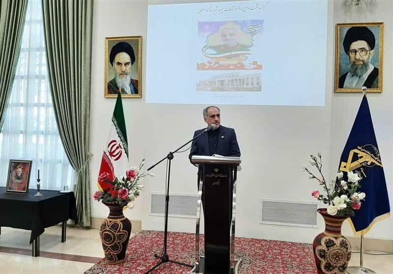 مراسم بزرگداشت سالروز شهادت شهید سلیمانی در سفارت ایران در تاجیکستان