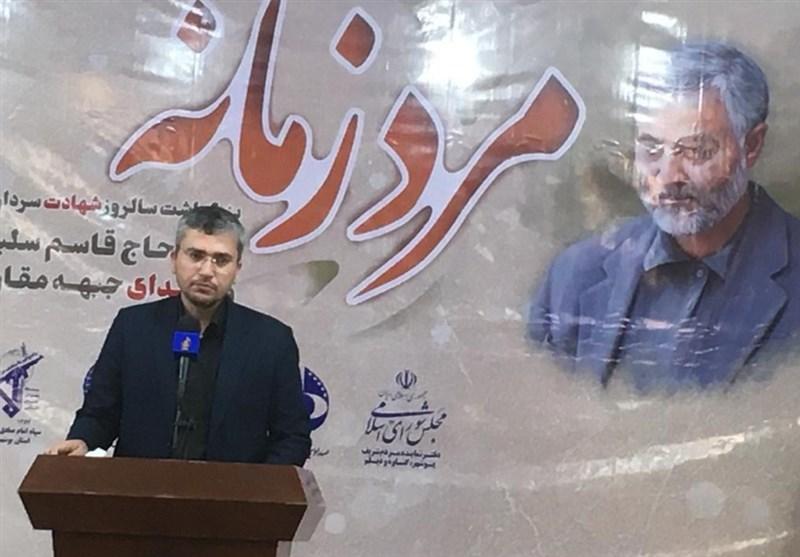 عضو کمیسیون امنیت ملی مجلس: شهید سلیمانی مدافع واقعی حقوق بشر در دنیا بود