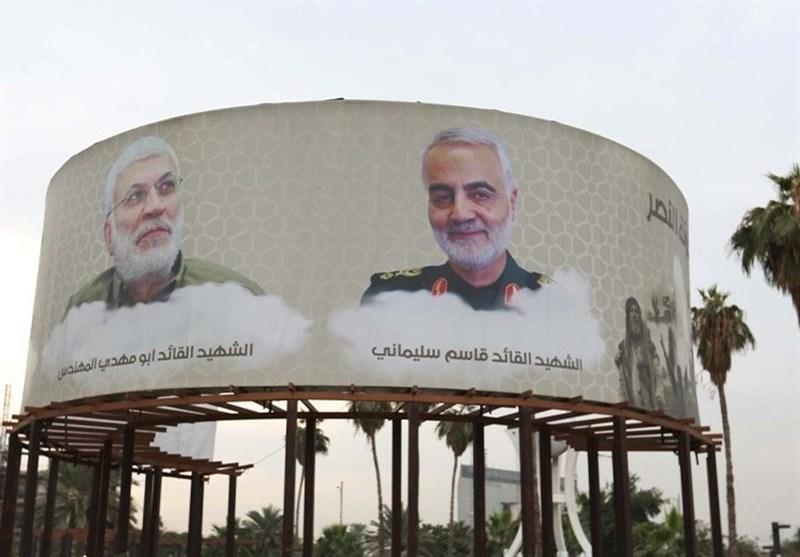 عراق|اسامی 40 متهم از 6 کشور دخیل در ترور شهیدان حاج قاسم و ابومهدی المهندس