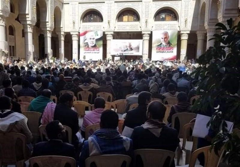 Yemenis Mark 1st Martyrdom Anniversary of Gen. Soleimani, Muhandis (+Video)