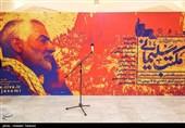 ارزیابی داوران جشنواره مکتب حاج قاسم از 150 اثر رسانهای هرمزگان آغاز شد