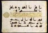 قرآن تنها معجزه پیامبر(ص) نبود