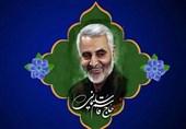 """برترینهای مسابقه عکس نوشته و کلیپ کوتاه """"سردار دلها"""" معرفی شدند"""