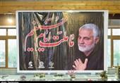 اجتماع بزرگ عزاداران فاطمی در کرمانشاه برگزار میشود
