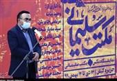 نمایشگاه مکتب سلیمانی در کیش افتتاح شد