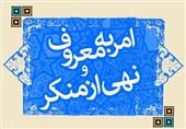 """مطالبهگری باید با پیوست """"علمی، فرهنگی و دانشگاهی"""" باشد"""
