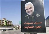 نیوزویک: برگزاری مراسم سالگرد ژنرال سلیمانی در خاورمیانه نمونهای از نفوذ منطقهای ایران است