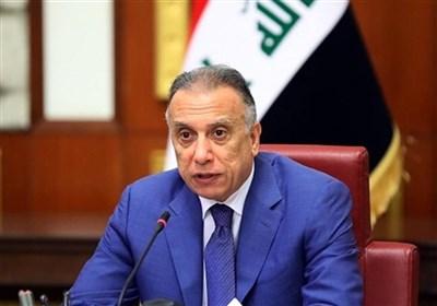 الکاظمی: تحقیقات خود درباره حوادث مربوط به تظاهرات میدان التحریر را آغاز خواهیم کرد