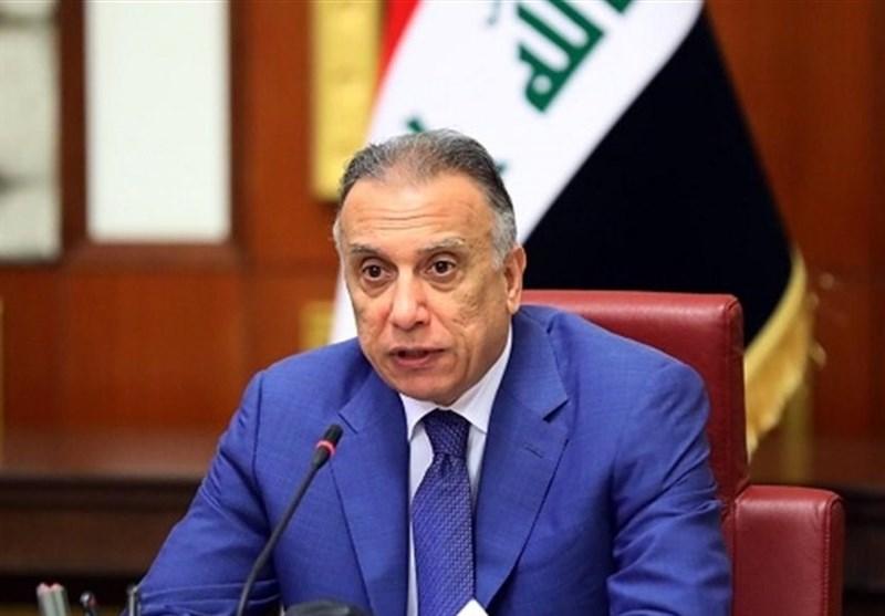 الکاظمی: 60 درصد از نظامیان خارجی در ماههای اخیر از عراق خارج شدهاند