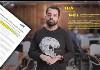 تاراج «دار و ندار» فوتبال ایران با «قرارداد خوب» ویلموتس