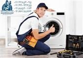 تعمیر لباسشویی دوقلو و مشکلات ماشین لباسشویی دوقلو