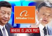 """جزئیات ناپدید شدن بنیانگذار میلیاردی """"علی بابا"""" غول تجارت الکترونیک چین! + تصاویر"""